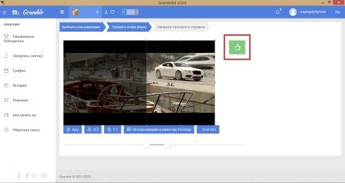Решение проблемы с видеовGramblr