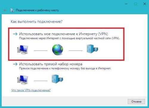 Подключение сети вWindows 7