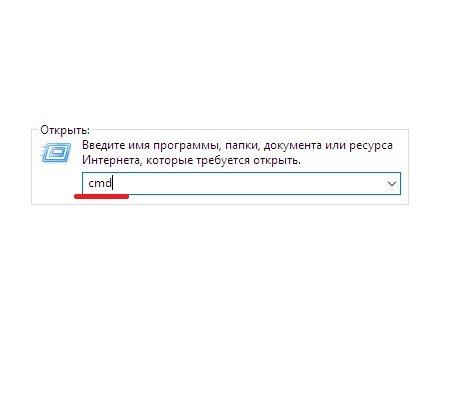 Окно Выполнить вWindows 7