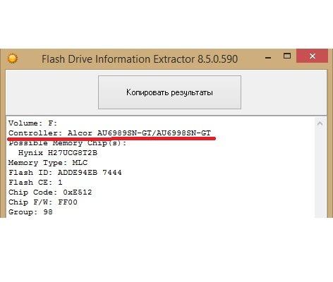 Утилита Flash Drive Information Extractor