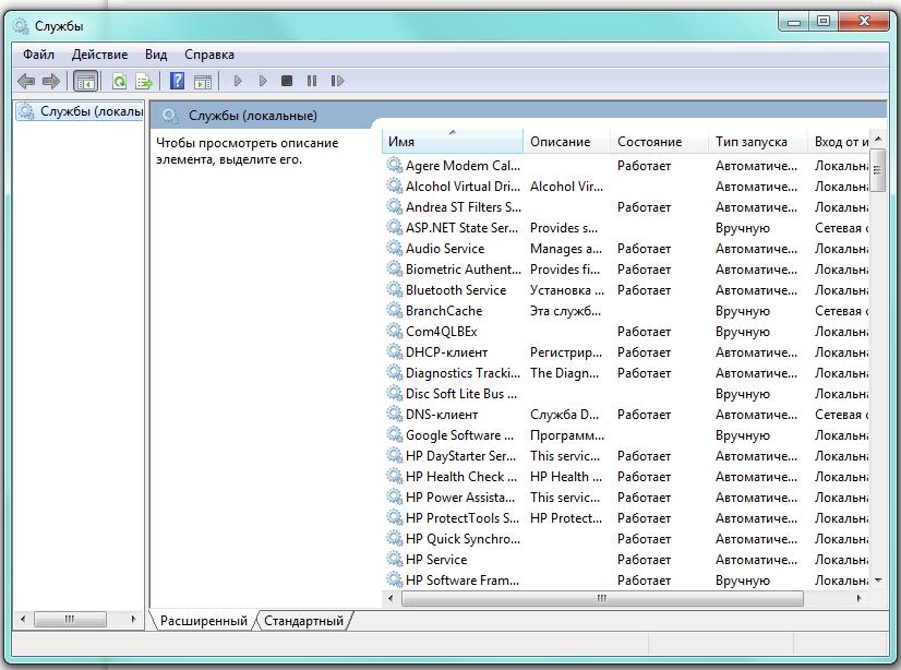 Программа для оптимизации служб windows 7 скачать