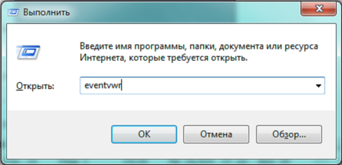 Выполнить eventwr