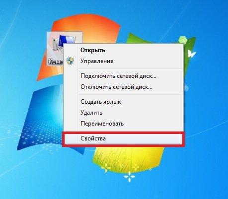 Меню Мой компьютер