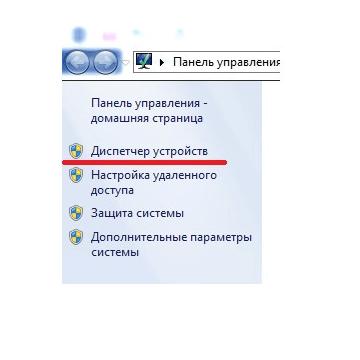 Окно Мой компьютер