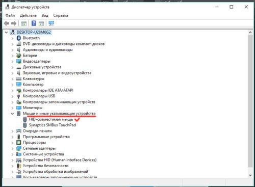 Работа с драйверами устройств Windows