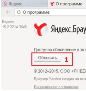 Почему в яндекс браузере не открываются картинки