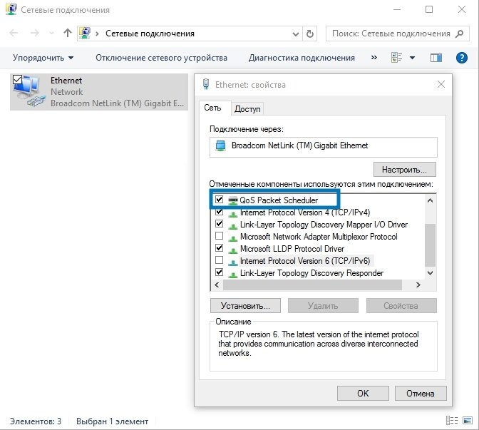 GIGALAN AND MICROSOFT INTERNET DRIVER UPDATE