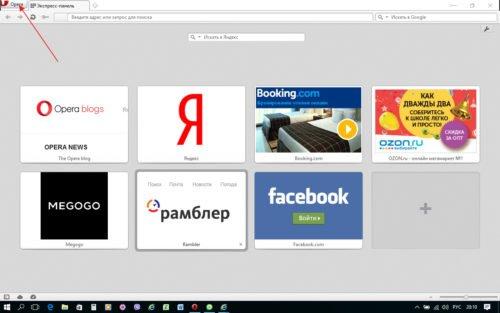 Окно браузера Opera
