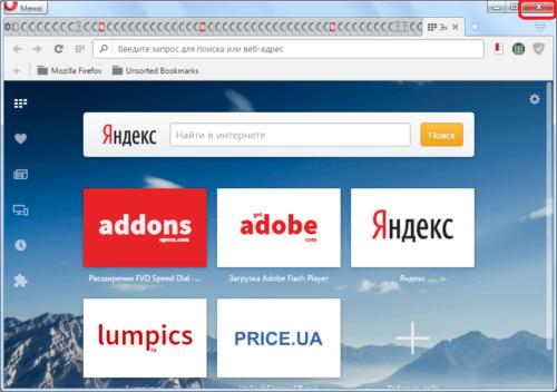 Окно браузера с зависшими вкладками
