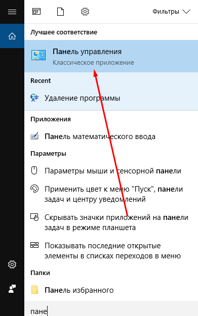 Поиск Windows