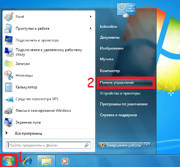 Меню пуск в Windows 7