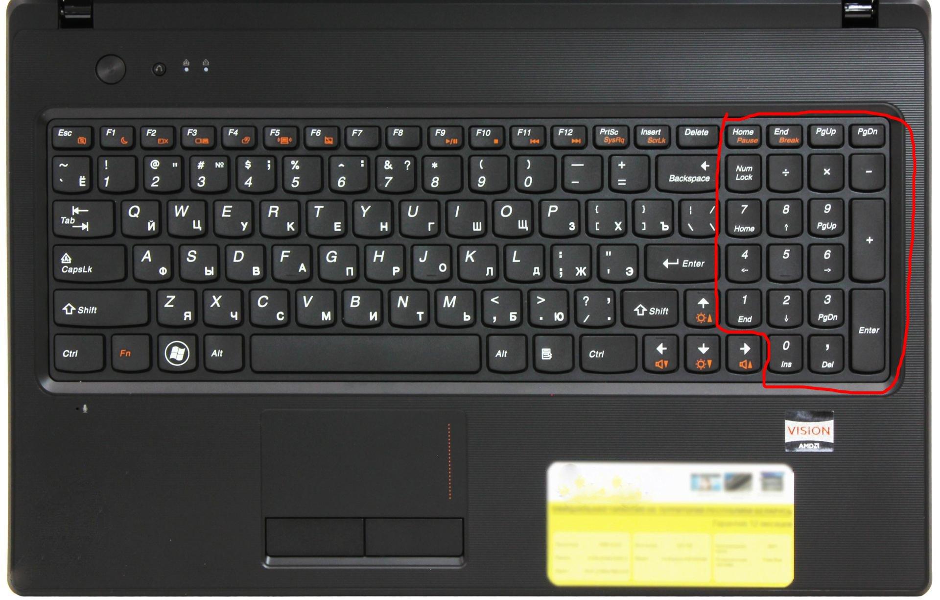 Как сделать чтобы в ноутбуке цифры 78