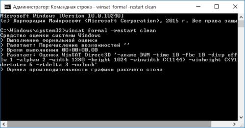 Для того, чтобы проверить систему Windows 10 или узнать данные о ней, заходим в Командную строку