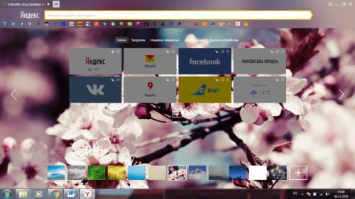 Скриншот вкладки Яндекс Браузера с новой темой