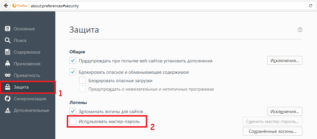 Как сделать пароль на браузер 367