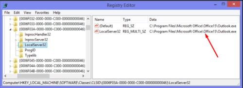 Файлы в папке LocalServer32