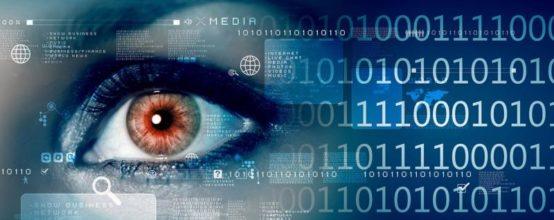 Глаз в коде как метафора слежки