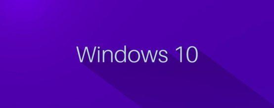 Настройка автозагрузок в Windows 10
