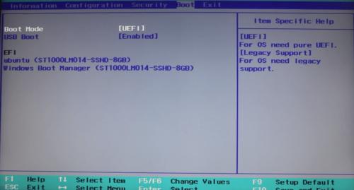 Настройка приоритета в BIOS