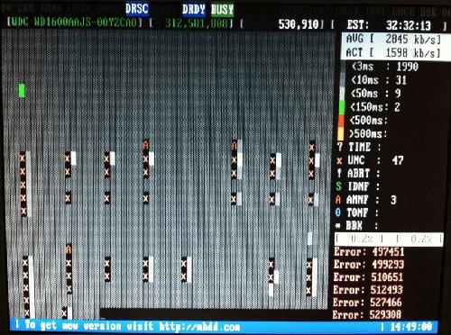 Пример ошибок диска, найденных в MHDD