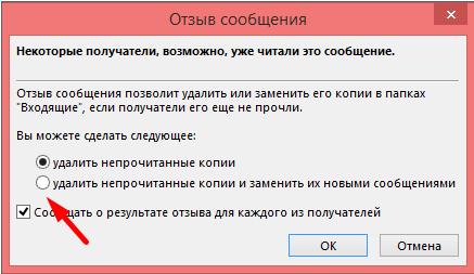 Редактирование отправленного сообщения