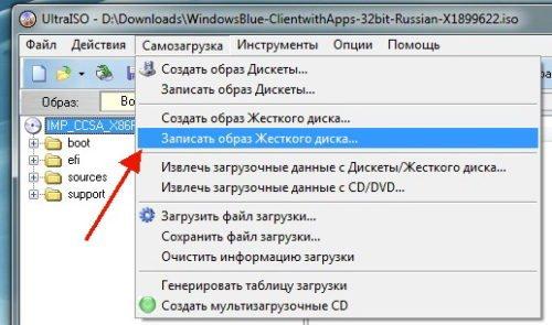 Запись образа жёсткого диска