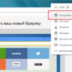 Меню опций Яндекс.Браузера