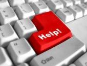 computer help