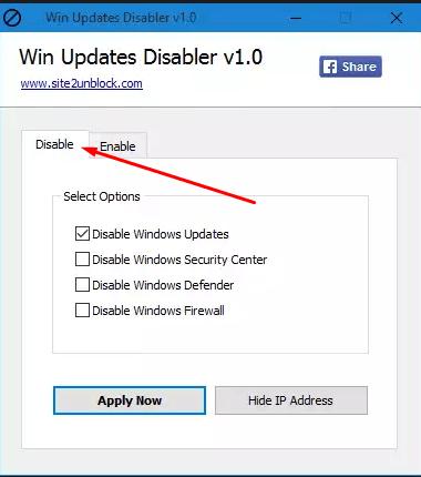 Главное меню Win Updates Disabler