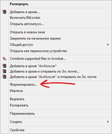 Начала форматирования