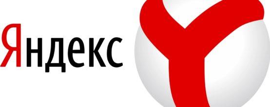 яндекс браузер логотип