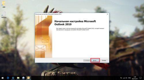 Окно приветствия Microsoft