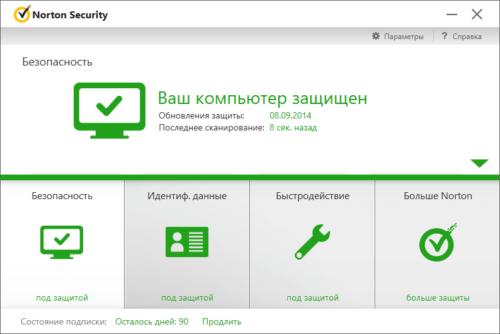 Интерфейс антивируса Norton Security 2016