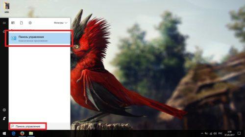 Панель управления в поиске Windows