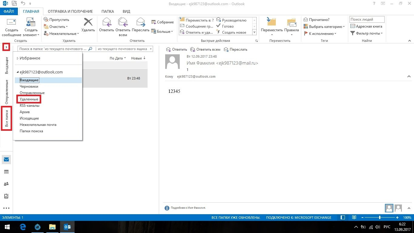 Как соединить скачанные части архивов в один файл » Запчасти КБТ 100