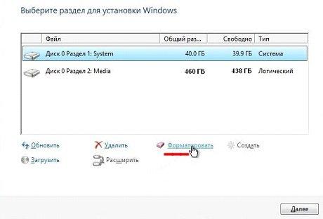 Форматирование раздела для установки Windows