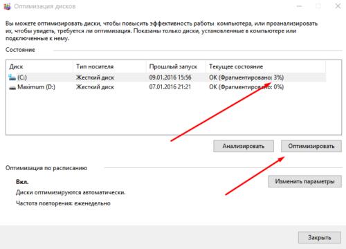 Два диска в окне «Оптимизация дисков» в Windows 10
