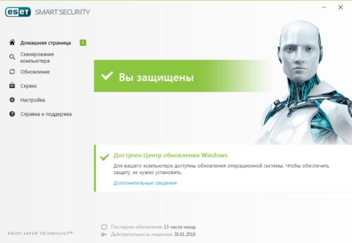 Интерфейс ESET Smart Security