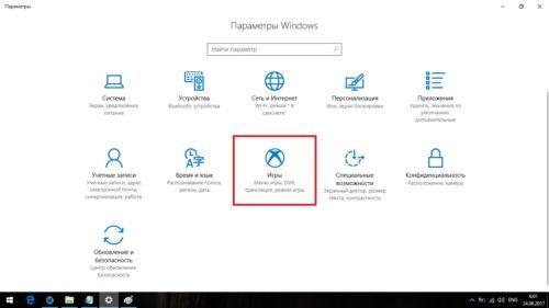 Раздел «Игры» в параметрах Windows