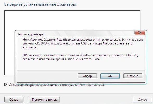 Драйвер для дисковода windows xp youtube.