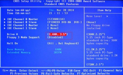 Экран BIOS