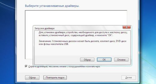 Ошибка при установке Windows