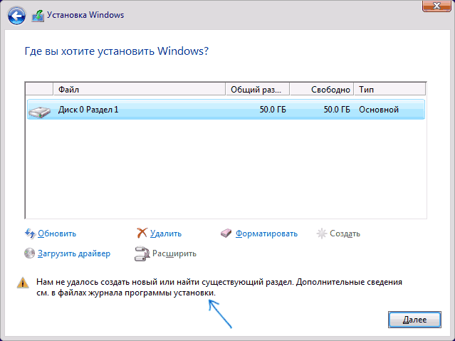 Как из файлов сделать установку