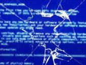 Ошибки в Windows