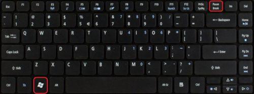 Клавиши Win+Pause