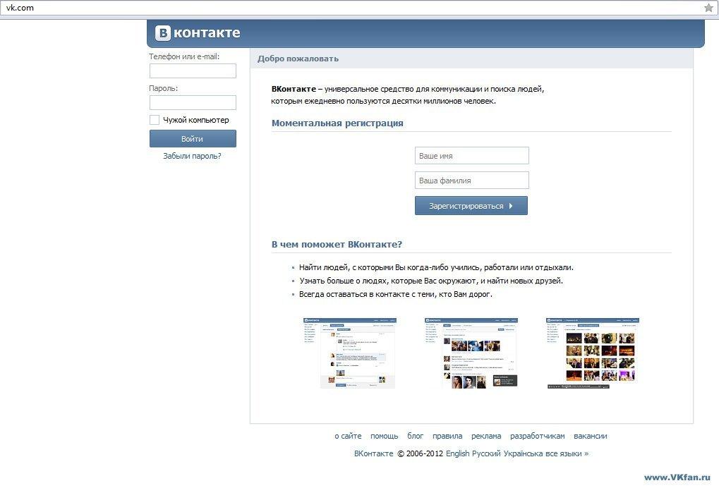 Вконтакте зарегистрироваться ши тцу вконтакте