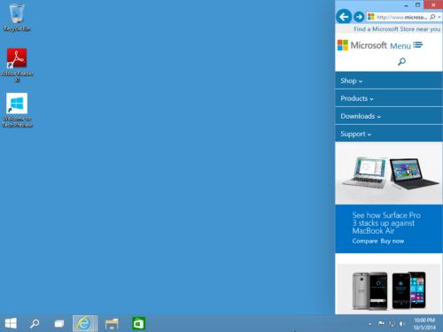 Четверть экрана занимает рабочее окно, остальная область работает в обычном режиме