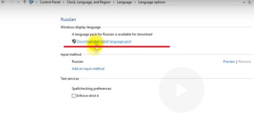 Кнопка «Download and install language pack» для загрузки русского языка