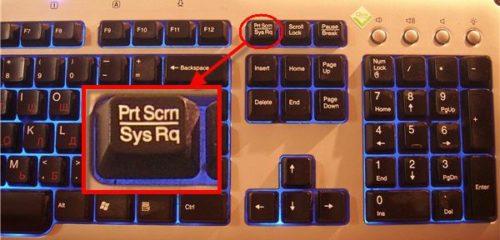 Местоположение клавиши PrintScreen на клавиатуре