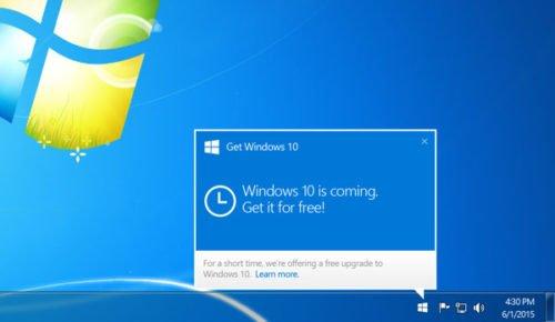 Напоминание информера Windows об обновлении до 10